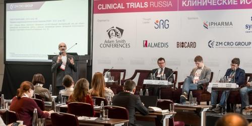 第七届《俄罗斯临床试验会议》于2018年11月14日举行